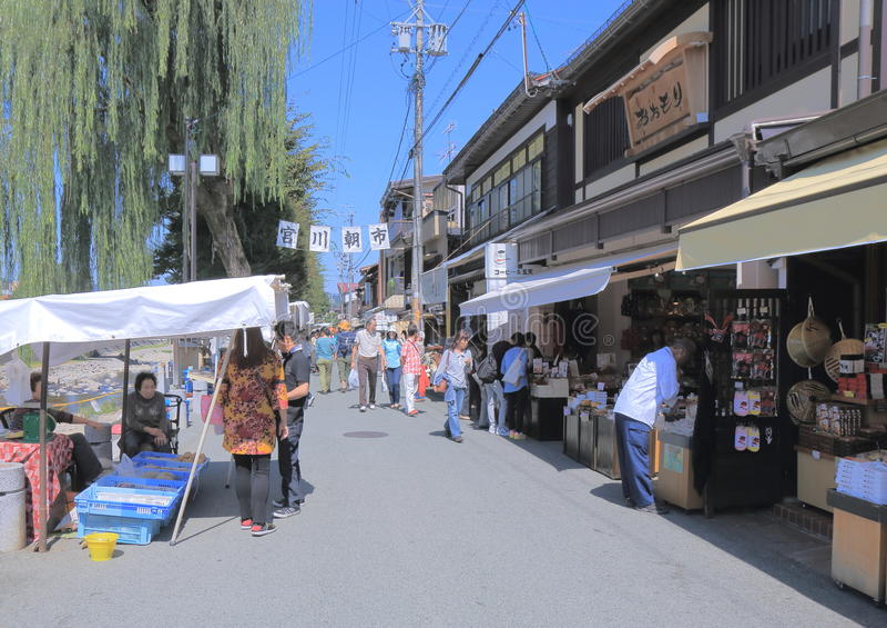 Mercado local Takayama Japón imágenes de archivo libres de regalías