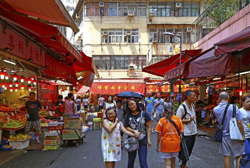 Mercado mojado del camino de Bowrington, Hong-Kong foto de archivo libre de regalías