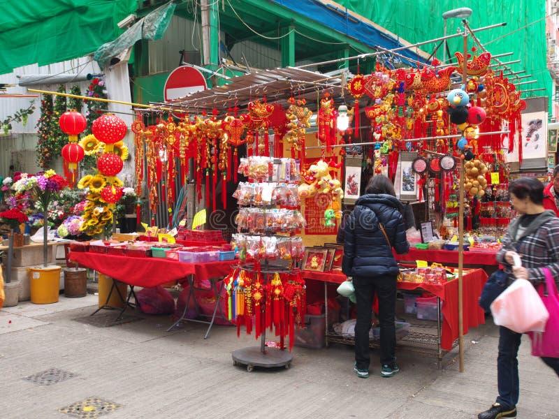 Mercado no ano novo lunar chinês fotos de stock