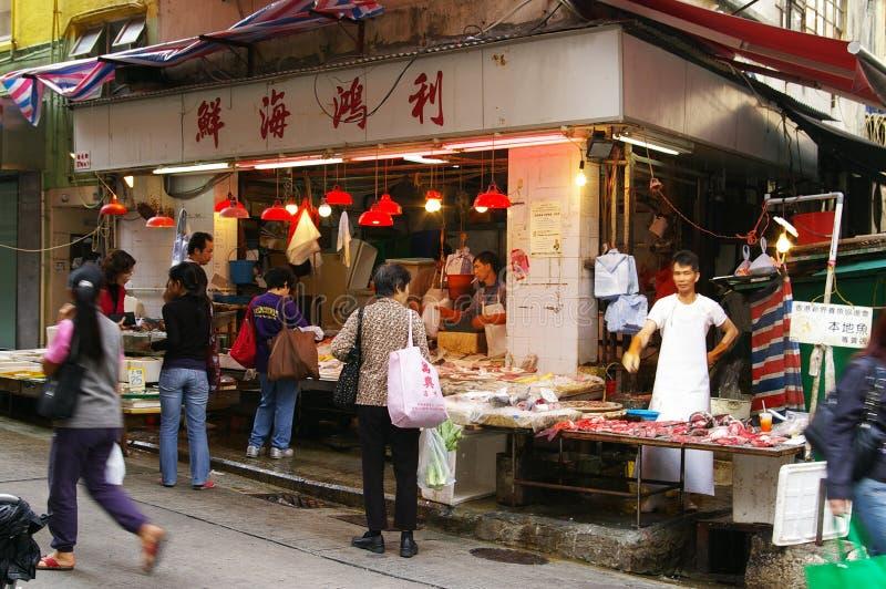 Mercado que vende pescados en Hong Kong fotos de archivo libres de regalías