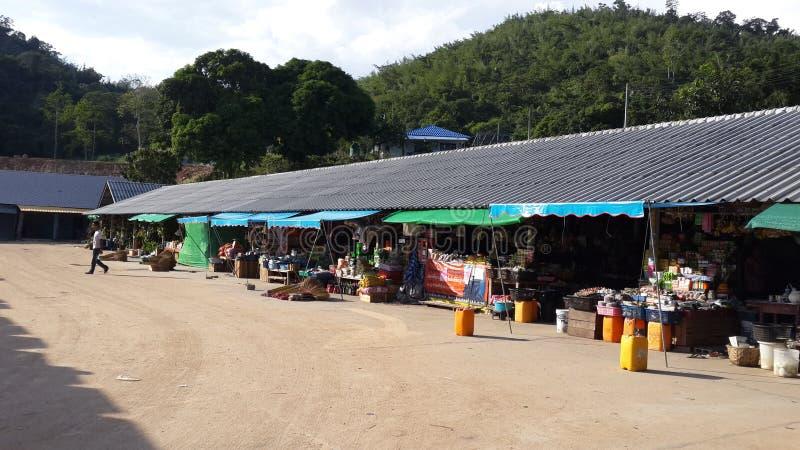 Mercado rural imagen de archivo libre de regalías