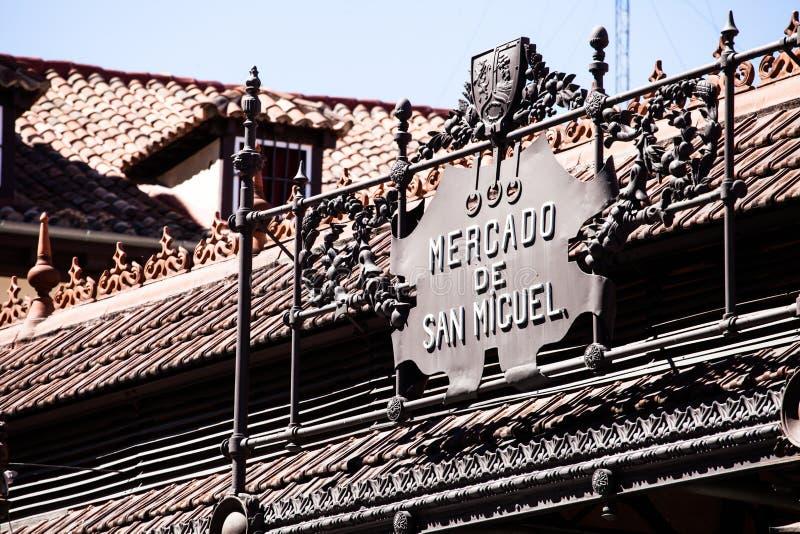 Mercado San Miguel в Мадриде стоковая фотография rf