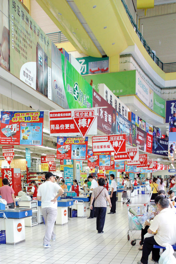 Mercado super da encruzilhada fotografia de stock royalty free