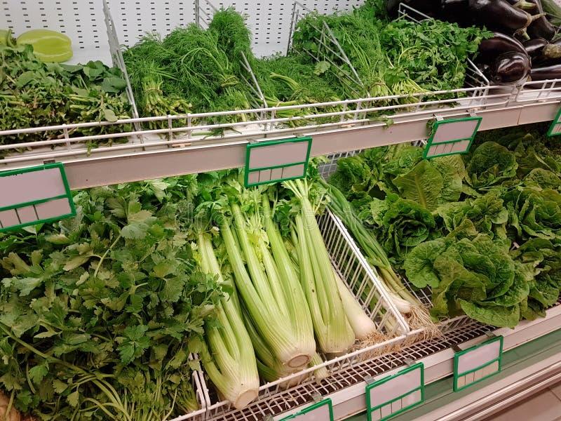 Mercado super do greengrocery da salsa do aipo fotos de stock