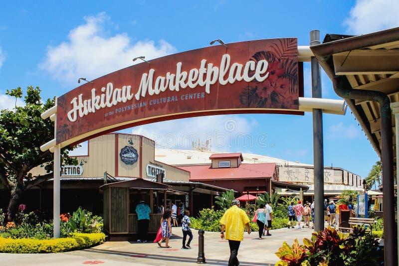 Mercato al centro culturale polinesiano - Hawai di Hukilau fotografia stock