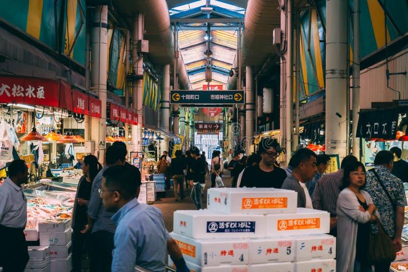 Mercato bagnato del Giappone immagini stock libere da diritti