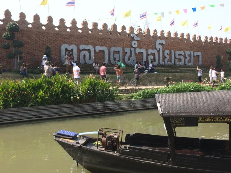 Mercato di galleggiamento di Ayothaya fotografia stock