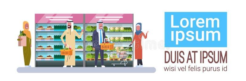 Mercearia com a bandeira horizontal dos produtos árabes da compra dos povos com espaço da cópia ilustração stock