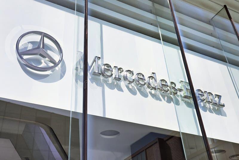 Mercedes-Benz-Ausstellungsraum, Peking, China stockfotografie