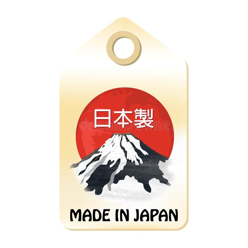 Made in Japan - stamp for print, Mount Fuji depicted stock illustration