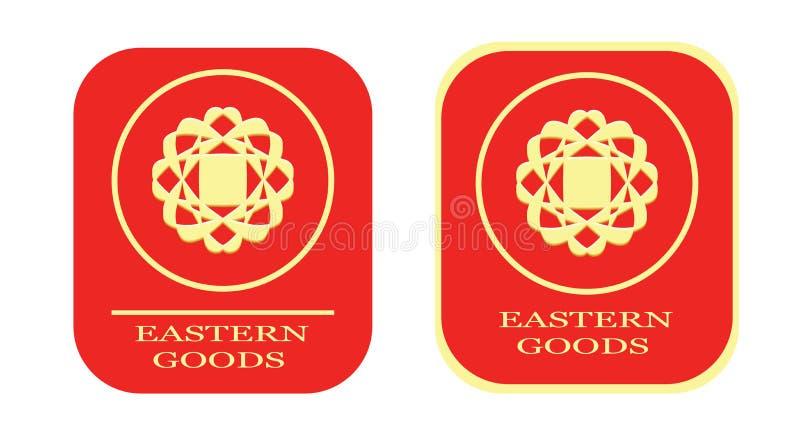 - Merci - 5 rosso- orientali immagine stock