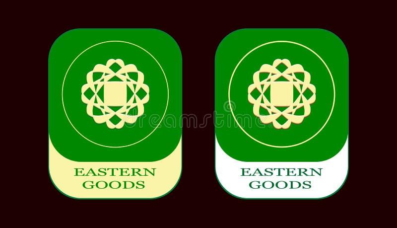 - Merci - verde orientale - 3 fotografie stock