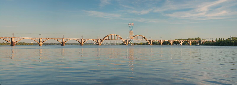 `Merefa-Kherson` railway bridge. Across the Dnieper River in Dnepropetrovsk Ukraine, urban landscape royalty free stock photo