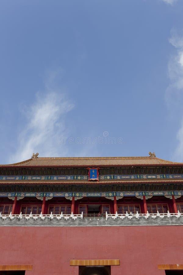 Meridian Gate of The Forbidden City stock photos