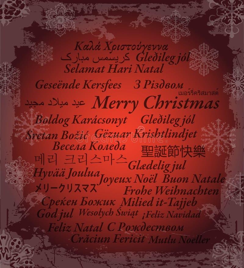 Merry Christmas stock illustration