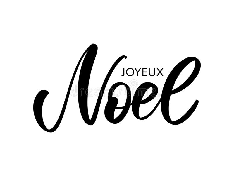 Merry Christmas card template with greetings in french language. Joyeux noel. Vector illustration EPS10 vector illustration