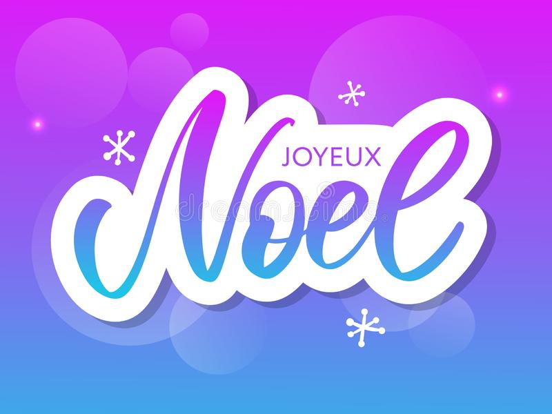 Merry Christmas card template with greetings in french language. Joyeux noel. Vector illustration EPS10 stock illustration
