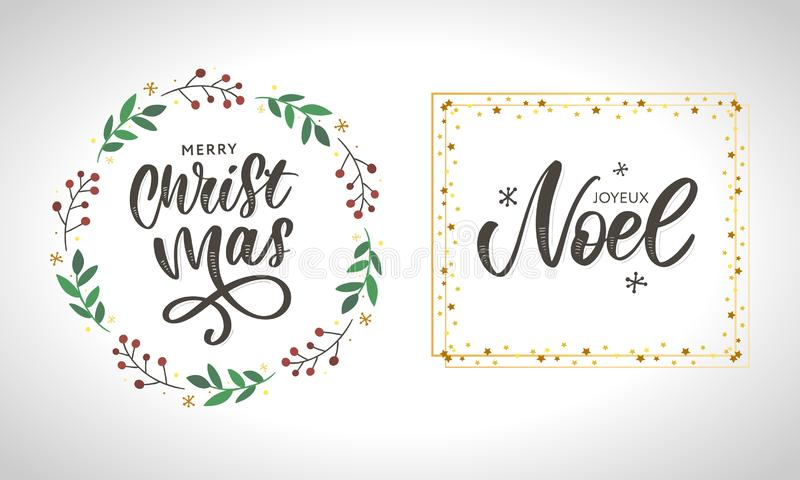Merry Christmas card template with greetings in french language. Joyeux noel. Vector illustration EPS10. Merry Christmas card template with greetings in french royalty free illustration