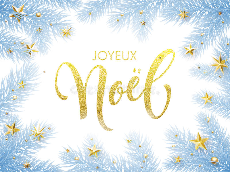 merry christmas in french joyeux noel greeting card. Black Bedroom Furniture Sets. Home Design Ideas