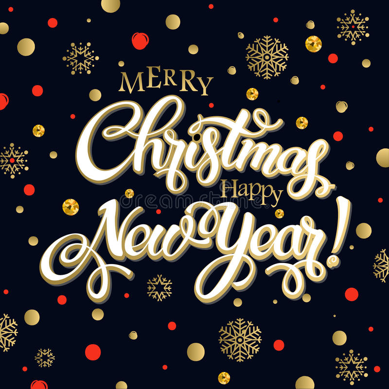 Merry christmas and happy new year 2017 stock vector image 79318512 - Magnificent new year office decoration ...