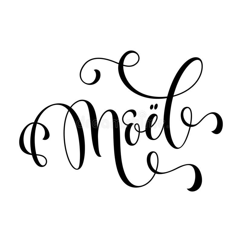Merry christmas joyeux noel hand drawn calligraphy modern lettering download merry christmas joyeux noel hand drawn calligraphy modern lettering text for french christmas greeting card m4hsunfo Images