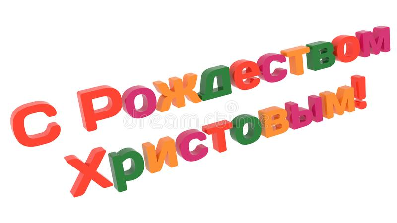 Merry Christmas In Russian Words 3D Rendered Congratulation Text With Bold Font Illustration Colored With Tetrad Colors 6 Degrees. Isolated On White Background vector illustration