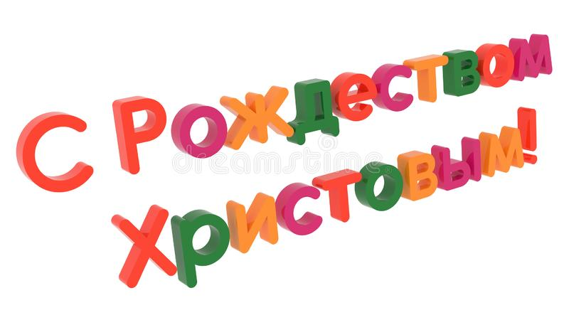 Merry Christmas In Russian Words 3D Rendered Congratulation Text With Round Font Illustration Colored With Tetrad Colors 6 Degrees. Isolated On White royalty free illustration