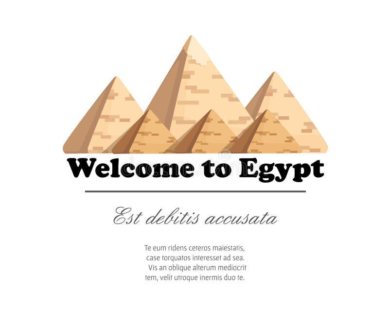 Merveille de jour de pyramides égyptiennes complexes de pyramide de Gizeh de la grande pyramide du monde de l'illustration de vec illustration libre de droits