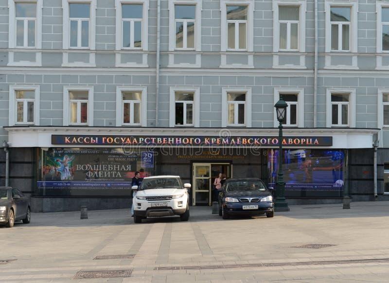 Mesas de dinheiro do palácio do Kremlin do estado perto do Kremlin de Moscou fotografia de stock royalty free