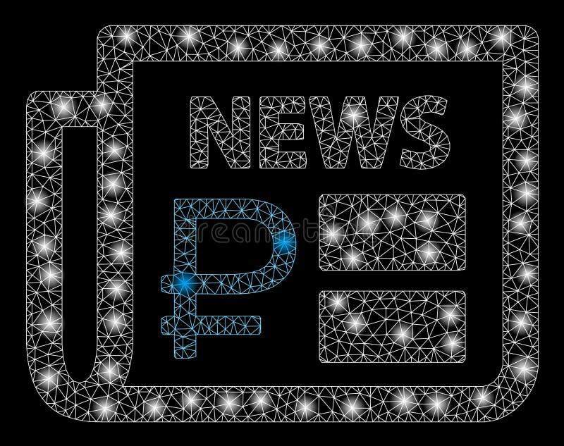 Mesh Carcass Rouble Financial News lucido con i punti luminosi illustrazione vettoriale