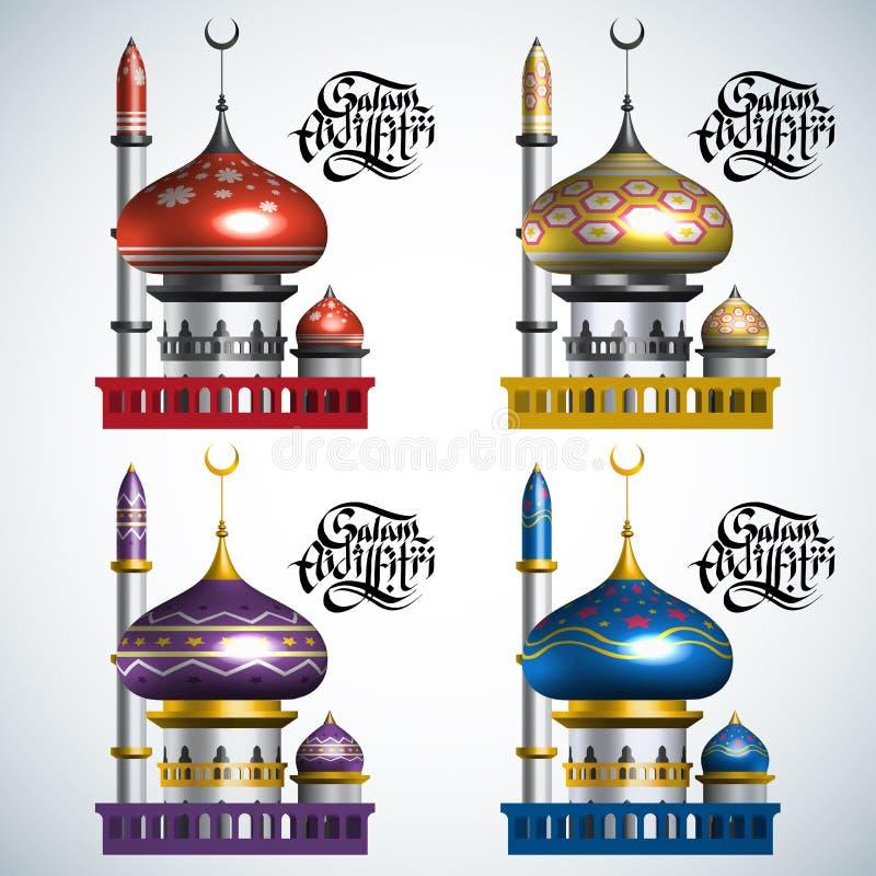 mesquita 3D para a celebração muçulmana ilustração royalty free