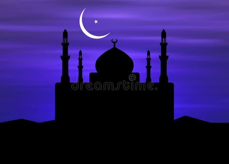 Mesquita & lua de Ramadan ilustração stock