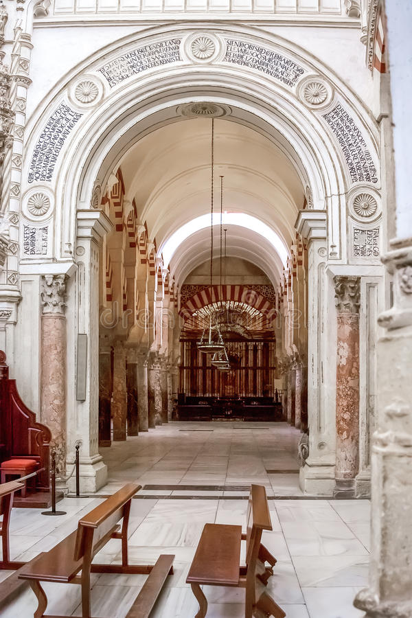 Mesquita/catedral do rdoba do ³ de CÃ - arcos foto de stock royalty free