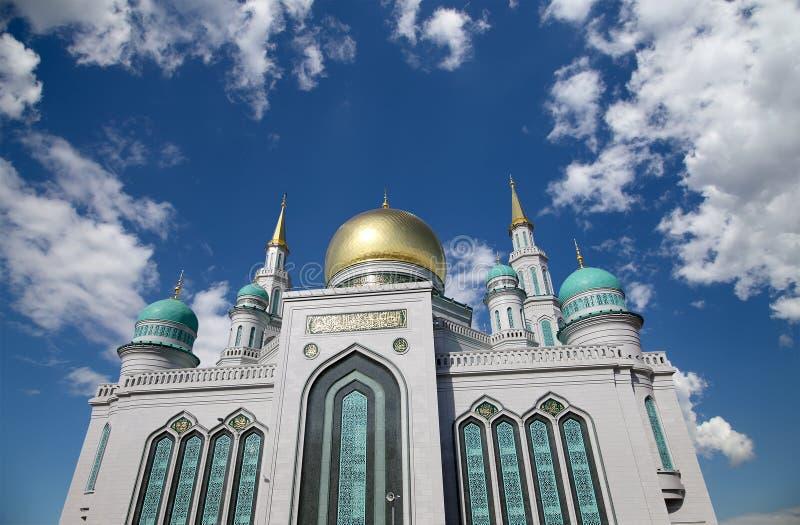 Mesquita da catedral de Moscou, Rússia -- a mesquita principal em Moscou imagem de stock royalty free