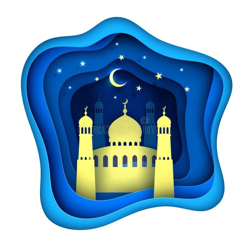 Mesquita da decoração do kareem de ramadan do corte do papel do vetor ilustração royalty free