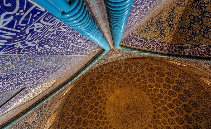Mesquita de allah do lotf do xeique e quadrado jahan do naghsh imagem de stock