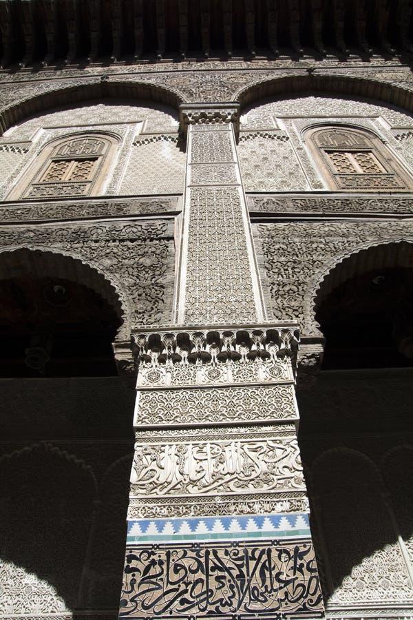 Mesquita de Kairaouine Fes Marrocos África foto de stock