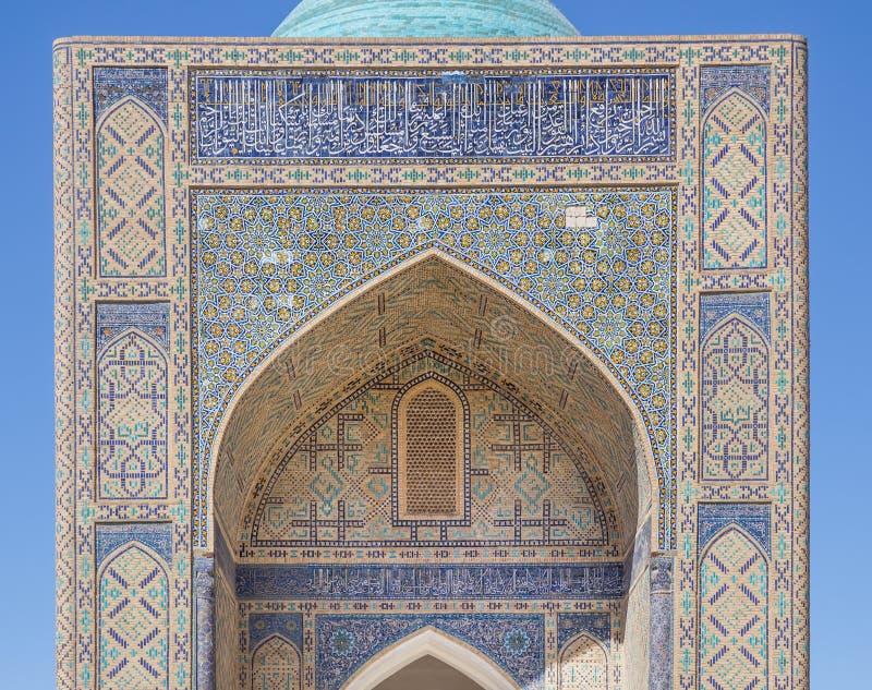 Mesquita de Kalon em Bukhara Buxoro, Usbequistão foto de stock