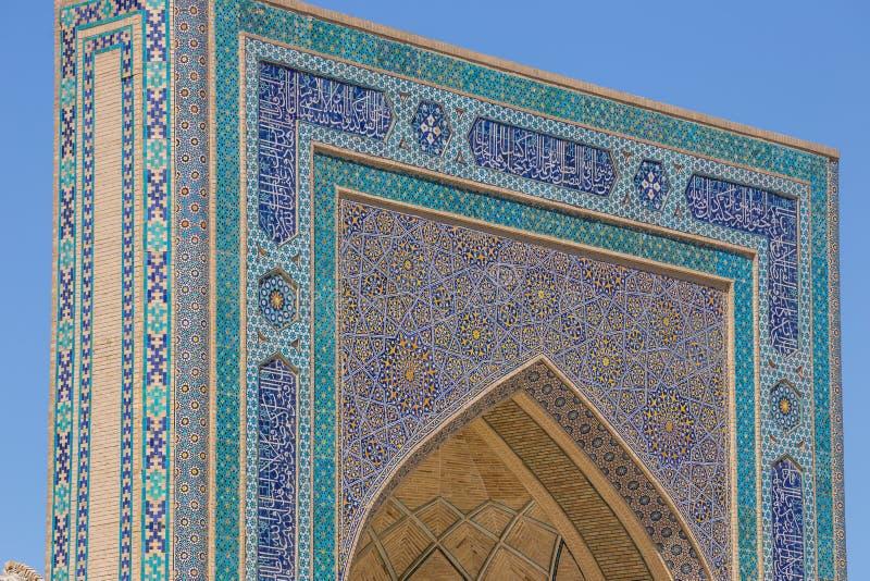 Mesquita de Kalon em Bukhara Buxoro, Usbequistão fotografia de stock royalty free