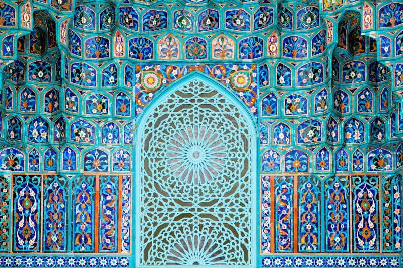 Mesquita de St Petersburg fotografia de stock