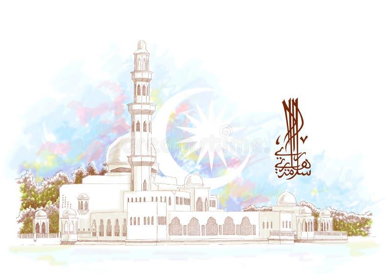Mesquita desenhada mão ilustração stock