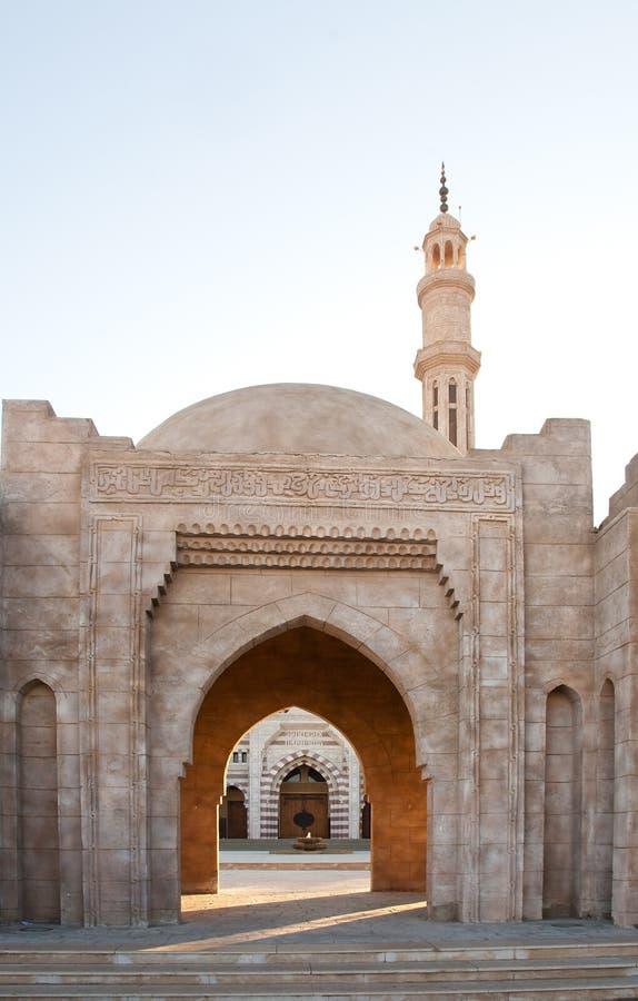 Mesquita do Sharm-EL-Sheikh, Egipto. fotografia de stock royalty free