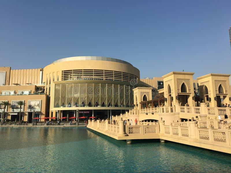 Mesquita no dia de Dubai imagens de stock royalty free