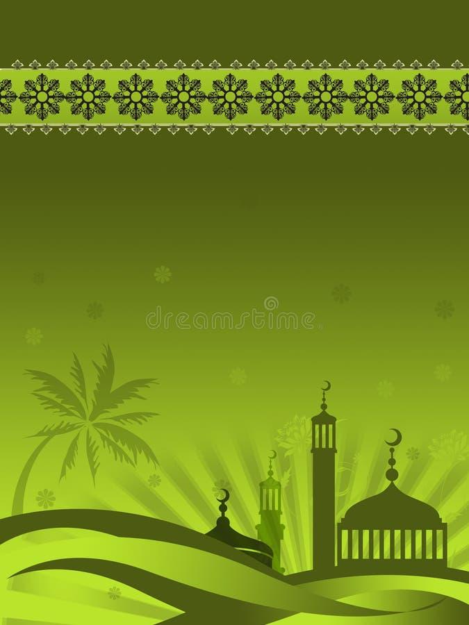 Mesquitas de encontro à noite estrelado ilustração royalty free
