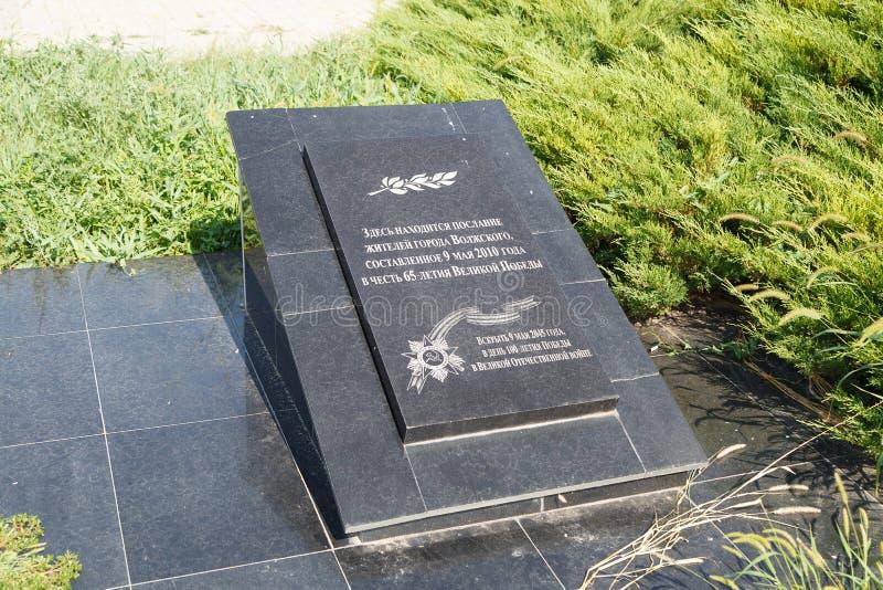 Message de monument aux descendants image libre de droits