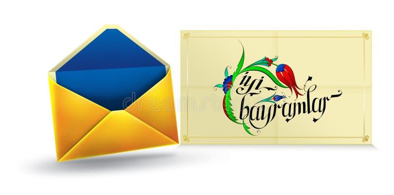 Message de salutation de carte postale Bonnes fêtes illustration libre de droits