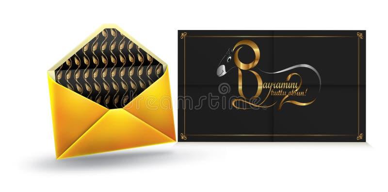 Message de salutation de carte postale Sacrifice bonnes fêtes ! illustration stock