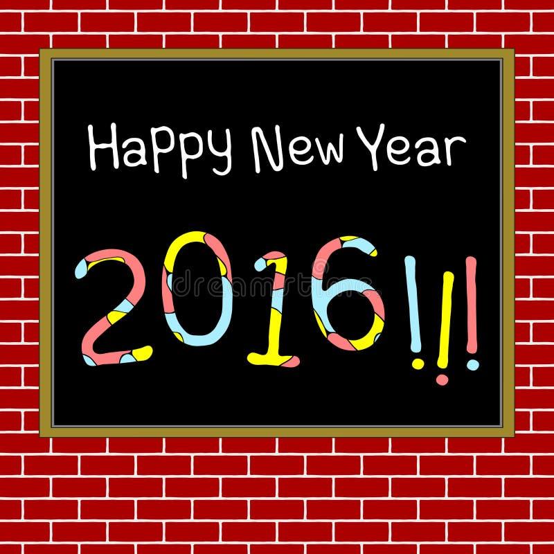 Message 2016 de tableau noir de nouvelle année illustration de vecteur