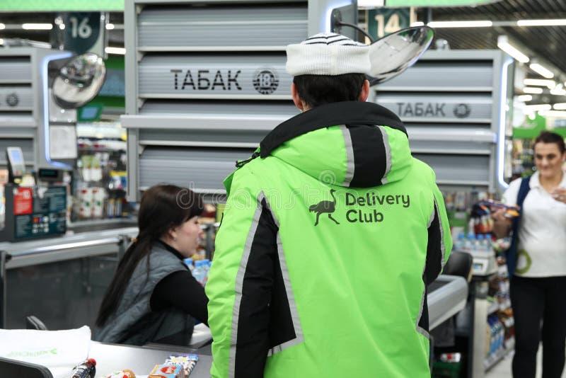Messager du service de distribution de nourriture photographie stock