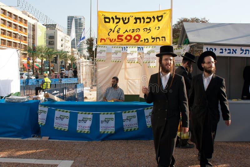 Messe zum biblischen Feiertag Sukkot stockbilder